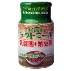 NS乳酸菌×無塩ドライ納豆 ラクトミール80g 便利なワンタッチキャップ付ボトル。乳酸菌と納豆菌のWパワーでペットの元気をサポート。