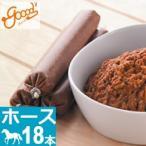 goood グゥード ホース 馬肉 18本入 無添加 ナチュラル 生食 ドッグフード グード ドッグフード good グウド グット