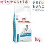 迷子札プレゼント ロイヤルカナン 療法食 犬用 アミノペプチドフォーミュラ 1kg