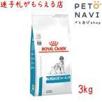 迷子札プレゼント ロイヤルカナン 療法食 犬用 アミノペプチドフォーミュラ 3kg