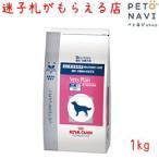 迷子札プレゼント ロイヤルカナン 準療法食 犬用 ベッツプラン ニュータードケア 1kg