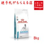 迷子札プレゼント ロイヤルカナン 準療法食 犬用 ベッツプラン セレクトスキンケア 8kg