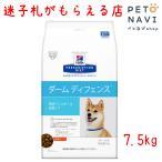 ペット用品 犬用品 ヒルズ プリスクリプション・ダイエット ドッグフード 療法食 ダームディフェンス 7.5kg