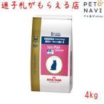 迷子札プレゼント ロイヤルカナン 準療法食 猫用 ベッツプラン フィーメールケア 4kg