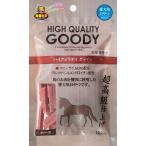 犬用おやつ 国産 天然素材 ハイクォリティ グッディ ホース 150g|マルジョー&ウエフク GY-H