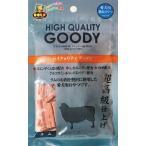 犬用おやつ 国産 天然素材 ハイクォリティ グッディ ラム 150g|マルジョー&ウエフク GY-L
