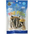 犬用おやつ、国産、天然素材、The Fish  ワカサギ 30g|マルジョー&ウエフク TF-09
