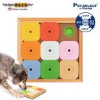 ペット おもちゃ Dog' SUDOKU スライドパズル カラフル エキスパート 犬用 木製 知育 玩具 トイ 犬 ノーズワーク ストレス解消