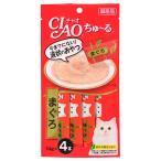 【いなば】CIAO ちゅ〜る まぐろ 猫 おやつ 14g×4本