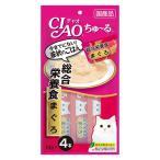 【いなば】CIAO ちゅ〜る 総合栄養食 まぐろ 猫 おやつ 14g×4本