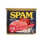 ホーメル SPAM(スパム)うす塩 340g