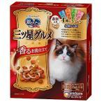 銀のスプーン 三ツ星グルメ 全猫用お魚レシピに贅沢素材 4種のアソート200g