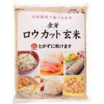 東洋ライス 金芽ロウカット玄米 ( 2kg )