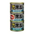 毎日 黒缶3P しらす入りかつお 1セット