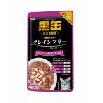 黒缶パウチ サーモン入り 70g