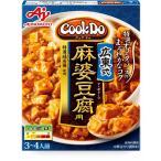 味の素CookDo 7 広東式麻婆豆腐