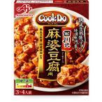 味の素CookDo 6 四川式麻婆豆腐