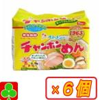 まとめ買い! イトメン チャンポンめん(5食入) 6パック1ケース