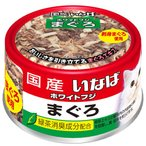 いなば 国産 ホワイトフジ まぐろ 170g 猫 缶詰 国産缶詰