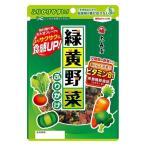 大森屋 緑黄野菜ふりかけ 45g
