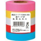 トーヨー 紙テープ5P 113503