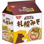 日清のラーメン屋さん 札幌みそ味  5食パック×6個