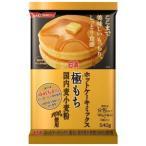 日清 ホットケーキミックス 極もち 国内麦小麦粉100%使用 540g