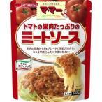 マ・マー トマトの果肉たっぷりのミートソース