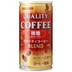 サンガリア クオリティ缶コーヒー 微糖 185g