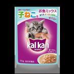 カルカンP 子猫用お魚ミックス70g