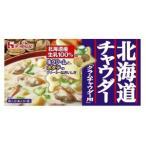 ハウス食品 北海道チャウダー クラムチャウダー用 144g