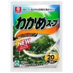 理研ビタミン わかめスープ 3袋入 (5.9g×3袋)
