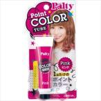 Palty ポイントカラー チューブ 15g ピンク