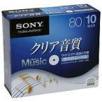 SONY (ソニー)  音楽用CD-R 80分 10CRM80PWS(10枚入)