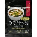 魚の屋 みそ汁の具 高野豆腐 18g