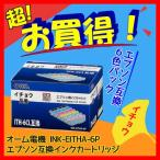 互換 エプソン 汎用 インク イチョウ 6P オーム INK-EITHA-6P