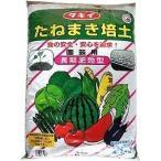 タキイ種まき培土園芸用 20L