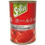 イタリア産完熟ホールトマト 400g