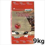 ●Y.K.エンタープライズ アディクション ビバ・ラ・ベニソン(鹿肉) グレインフリードッグフード 9kg