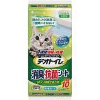 1週間消臭・抗菌デオトイレ 取りかえ専用消臭シートお徳用10枚 1週間用×10枚