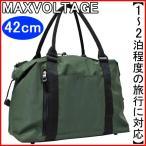 ボストンバッグ 旅行 レディース メンズ 大容量 トラベル 大きめ 人気 おしゃれ 通学 シンプル バッグ 男 女 かばん おすすめ 大型 鞄 旅行かばん