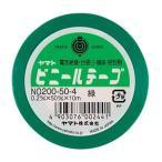 (まとめ) ヤマト ビニールテープ 50mm×10m 緑 NO200-50-4 1巻 〔×15セット〕