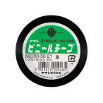 (まとめ) ヤマト ビニールテープ 50mm×10m 黒 NO200-50-21 1巻 〔×30セット〕