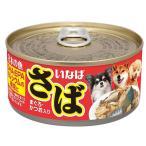(まとめ)いなば 日本の魚 さば まぐろ・かつお入り 170g (ペット用品・猫フード)〔×48セット〕