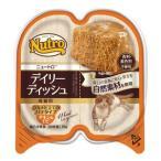 ニュートロ ナチュラルチョイス デイリーディッシュ 成猫用チキン&エビ(75g)ウェットフード/トレイ缶/Nutro Natural Choice