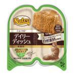 ニュートロ ナチュラルチョイス デイリーディッシュ 成猫用サーモン&ツナ(75g)ウェットフード/トレイ缶/Nutro Natural Choice
