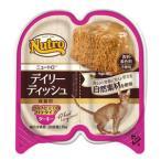 ニュートロ ナチュラルチョイス デイリーディッシュ 成猫用ターキー(75g)ウェットフード/トレイ缶/Nutro Natural Choice