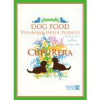 【クプレラ】ベニソン&スイートポテト ドッグフード(4.54kg/10LB)[成犬〜老齢犬用/ドッグフード/CUPURERA]