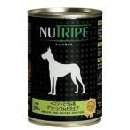 ニュートライプ ベニソンとラム&グリーンラムトライプ(390g缶)NUTRIPE