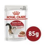 ロイヤルカナン インスティンクティブ グレービー ウェット(85g)健康的な成猫用/12ヶ月以上/Royal Canin